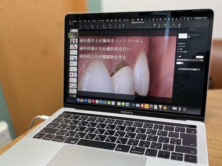 歯科衛生士学校講義
